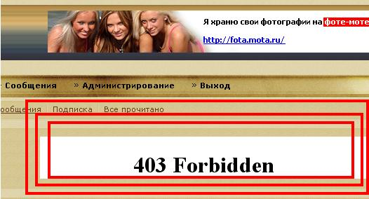 http://liveaction.vo.uz/voprosk2654.JPG